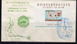 1959 National Sport Games Incl SS On FDC!!!!! (k41) - Corea Del Sud