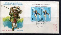 Folk Dances  N SS On Scarce FDC 1975 (k52) - Corea Del Sud