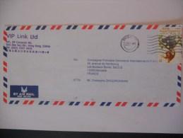 Hong Kong Lettre De 2008 Pour Marseille - 1997-... Regione Amministrativa Speciale Della Cina