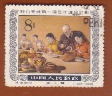 China ; 1955 ; Used ; NO GUM - Unused Stamps