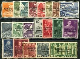 Suisse (1950) N 296 à 315 * (charniere) - Service