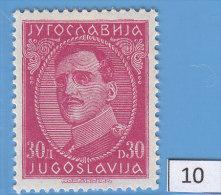 YUGOSLAVIA 1931; Mi: 237 I; MH - 1931-1941 Königreich Jugoslawien