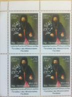 Lebanon NEW 2014 MNH - Catholic Bishop Germanos Mouakkad - Founder Of The Paulists Missionaries - Christianity - Blk/4 - Lebanon