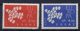 140015017  GRECIA  YVERT  Nº  753/4  */MH - Greece