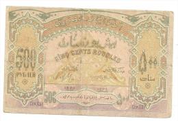 Azerbaijjan 500 Rubles 1920 .S.