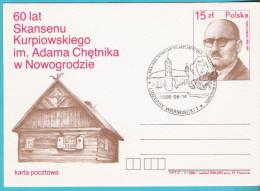 Poland 1988. LIDZBARK, Kopernik Copernicus,  Astronomy, Copernic,  Cosmos, Science - Astronomy