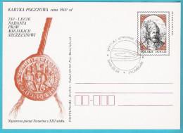 Poland 1993. FROMBORK, Kopernik Copernicus,  Astronomy, Copernic,  Cosmos, Science - Astronomy