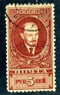 18187 USSR 1926 Michel #296c   Scott#302b   Zagorsky #98B  ( CV 12.€ ) Offers Welcome - 1923-1991 URSS