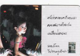 SINGAPORE(GPT) - Young Girl, CN : 183SIGF, Used - Singapore