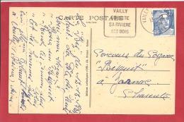 N°Y&T 886  CAD  DAGUIN VAILLY  Vers   JARNAC  Le    13 DECEMBRE 1964  2 SCANS - Brieven En Documenten
