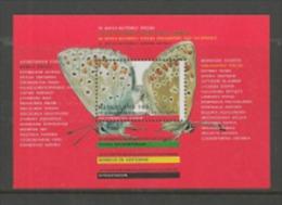 NEDERLAND, 1993, Mint Never Hinged, Stamp(s) Block Nr.38, Nature, NVPH Nr. 1556  #6874 - Blocks & Sheetlets