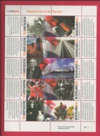 NEDERLAND, 1999, Mint Never Hinged, Stamp(s)sheet, Highlights 20th Centenary, NVPH Nr. 1842-1851, F2489 - Blocks & Sheetlets