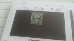 LOT 221017 TIMBRE DE FRANCE OBLITERE N�11 VALEUR 100 EUROS TB