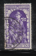 3RG865 - REGNO 1934 , 50 Cent N. 352 Usato . Fiume - 1900-44 Vittorio Emanuele III