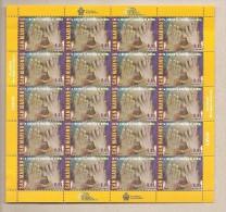 San Marino - Minifoglio Nuovo: Lotto Contro La Violenza - Valore Da € 0,05 - 2014 - Nuovi