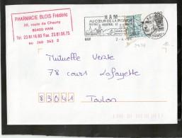 SEUL / LETTRE 2994  80 HAM - Marcophilie (Lettres)