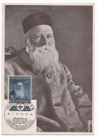 """ALLEMAGNE - HENRI DUNANT - Carte Maximum De 1952 - Exposition """"La Croix Rouge Et La Poste"""" MUNICH - Henry Dunant"""