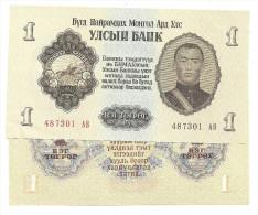 Mongolia 1 Tugrik 1955 UNC .S. - Mongolia