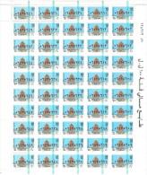Lebanon 2014 MNH Fiscal Revenue Stamp - Kamouh Al Hermel - Roman Ruins - Archeology - FULL SHEET - Lebanon