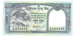 Nepal 50 Rupees UNC .S. - Nepal