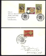 LOT 4 LETTRES ROTARY INTERNATIONAL- EUROPE- GRECE- TAMPONS DE 1969-81-86-93 - 2 SCANS - Rotary, Lions Club
