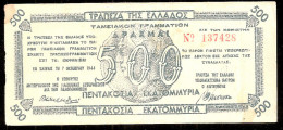 Patras Treasury Bond 500 Million 7.10.1944 Red Number. High Grade! - Griekenland