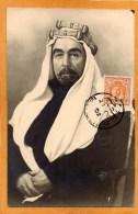 Palestine 1952 Real Photo Postcard Overprinted Stamp - Palestine