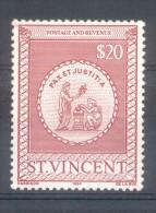 SAINT VINCENT AÑO 1980 FISCAUX-POSTAUX ARMOIRIES DE SAINT-VINCENT YVERT NR. 5 FISCAL - St.Vincent (1979-...)