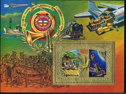 1978  Centenaire De L'UPU  MiNr Bloc 31A ** - Central African Republic