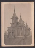 UKRAINE - WW1, K.u.K. Radziwiłłów, Radziwillow, Real Photo, Churc - Guerra, Militari