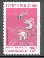 Gabun 1971 - Michel 429 ** - Gabun (1960-...)