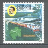 Gabun 1978 - Michel 688 ** - Gabon