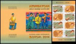az1038ibt Azerbaijan 2014 Europa 2014 Musical Instruments imperf booklet Michel 1038A-1039A