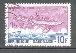 Gabun 1973 - Michel 506 A O - Gabun (1960-...)