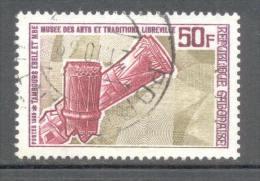 Gabun 1969 - Michel 335 O - Gabun (1960-...)