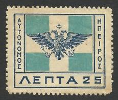 Greece, Epirus, 25 L. 1914, Sc # 18, MH - North Epirus