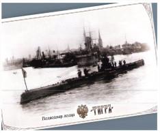 (432) Russia - Submarine - Unterseeboote