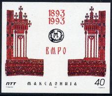 MACEDONIA 1993 VMRO Block  MNH / **.  Michel  2 - Macedonia
