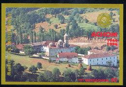 MACEDONIA 1994 Liberation Anniversary Block  MNH / **.  Michel  Block 3 - Macedonia