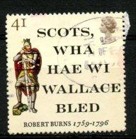 Great Britain 1996 41p Robert Burns Issue #1641 - 1952-.... (Elizabeth II)
