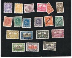 AUSTRIA -    1908 / 1919  MIXED LOT OF 19 DIFFERENT STAMPS - UNUSED  */**/NO GUM