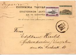 GRECE ENTIER POSTAL POUR L'ALLEMAGNE 1936 - Postal Stationery