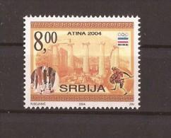 2004  149  F  SPORT  SERBIA SRBIJA SERBIEN GRIECHENLAND OLYMPISCHE SPIELEN ATHEN PAPIER FLUOR   MNH - Summer 2004: Athens - Paralympic