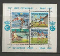 BELGIUM, 1960, Cancelled Stamps/block,Athletic Association,    F2389 - Documents Of Postal Services