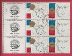 FRANCE, 1982, Cancelled Stamps/block, Philexfrance,    F2391 - France