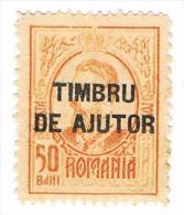 Romania 1915 Timbru De Ajutor 50b MH - Usado