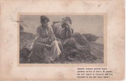 PC B. Giuliano - Mare E Amore - Italian Military Postal Service - 1916 (8532) - Künstlerkarten