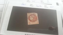 LOT 221224 TIMBRE DE FRANCE OBLITERE N�40B VALEUR 325 EUROS LEGER CLAIR