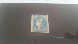 LOT 221238 TIMBRE DE FRANCE NEUF(*) N�46A VALEUR 500 EUROS