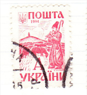 Ukraine -  Schafhirte/shepherd/berger - 1994 Gest. Used Obl. - Ukraine